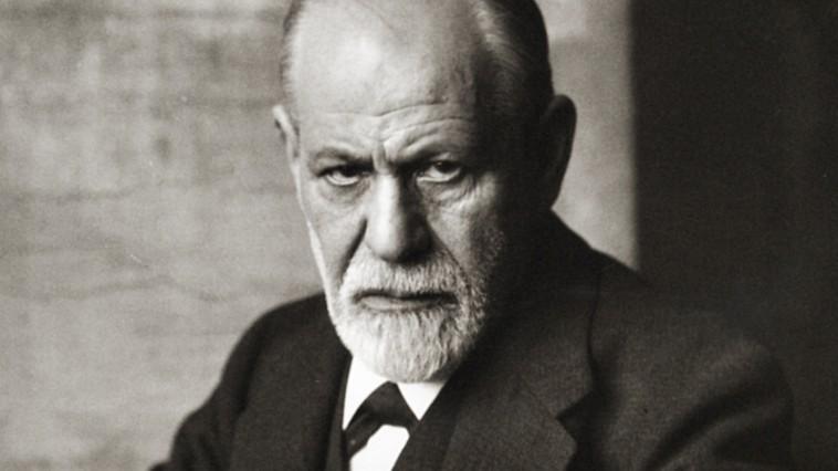 Зигмунт Фройд
